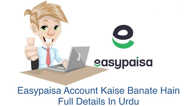 Easypaisa Account Kaise Banaye Complete Guide Step By Step