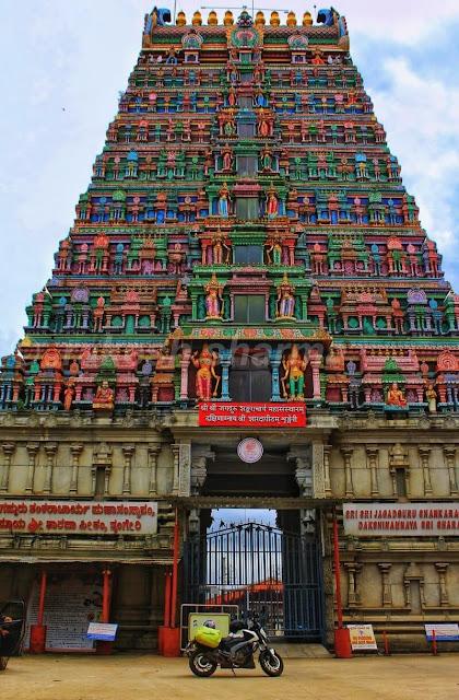 श्रृंगेरी, कर्नाटक