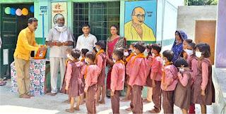 5 महीने बाद खुले प्राथमिक स्कूल, बच्चों के चेहरों पर छायी रौनक | #NayaSaberaNetwork