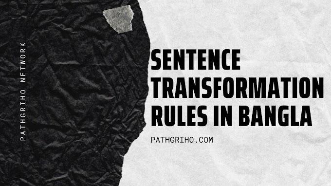 Transformation of Sentences Rules in Bangla (PDF Download)