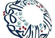 مستشفى الملك خالد التخصصي للعيون، يعلن عن توفر فرص وظيفية شاغرة لحملة الدبلوم فما فوق