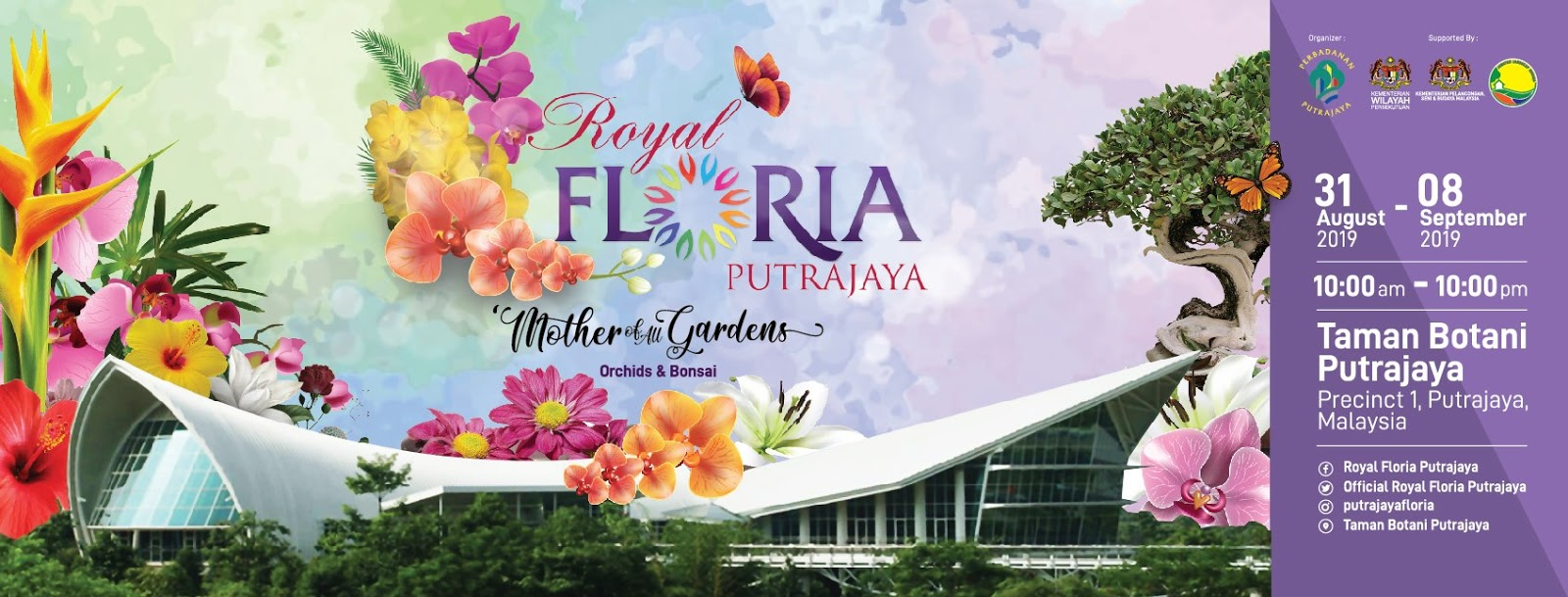 Royal Floria Putrajaya 2019 - The Other Side of Me