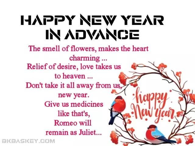 Happy New Year My Love | Happy New Year msg 2021