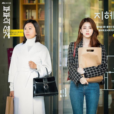 review drama korea the world of the merried