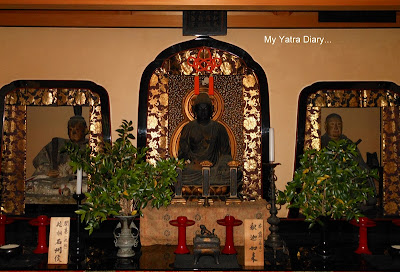 Main temple room of the Jikoin Zen Temple, Nara - Japan