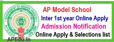 Model Schools Admissions in to Intermediate 1st year Schedule.