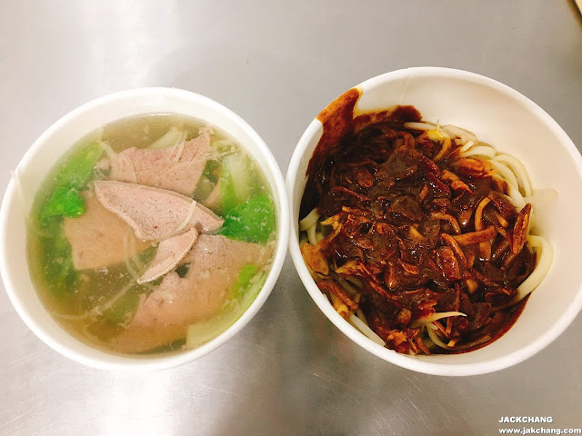 豬肝湯、麻醬麵