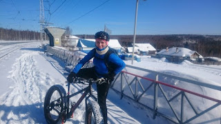 Старт на маршрут Андриановская - Слюдянка