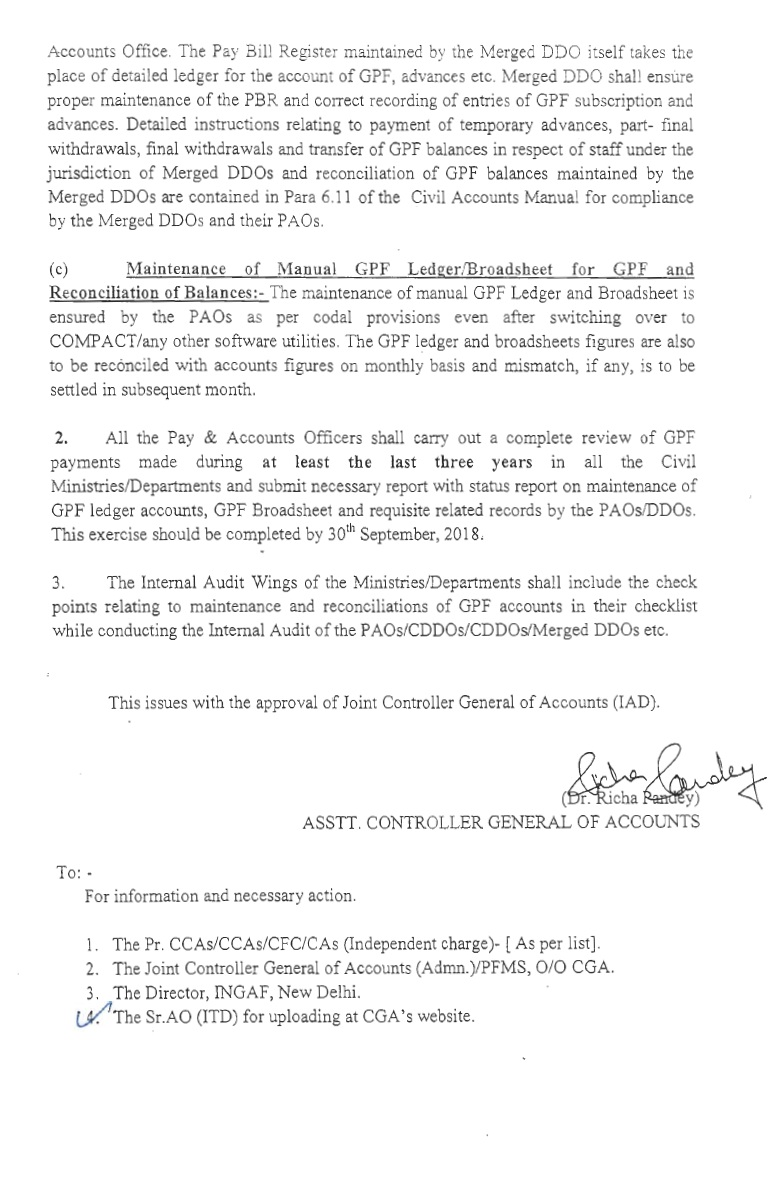 Verification/Reconciliation Of GPF Withdrawals/Advances