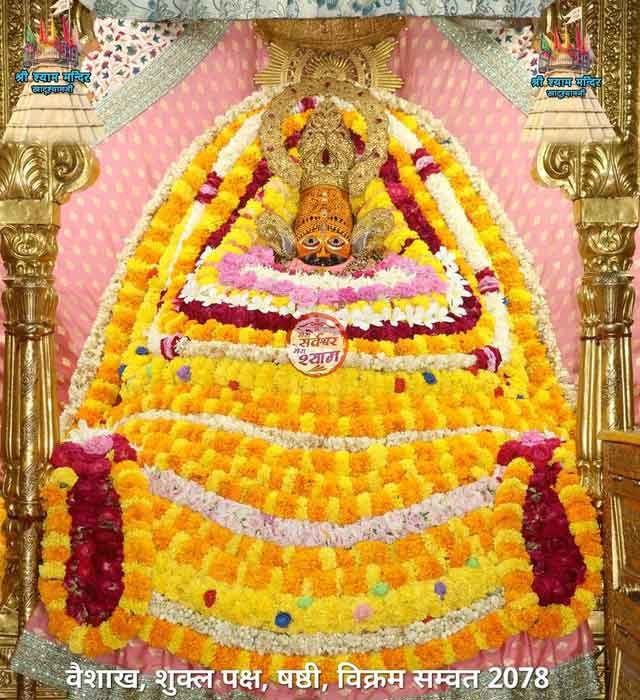 khatu shyamji ke aaj 18 may ke darshan