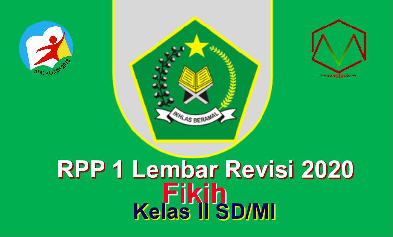 RPP 1 Lembar Fikih Kelas 2 SD/MI Semester 1 - Kurikulum 2013