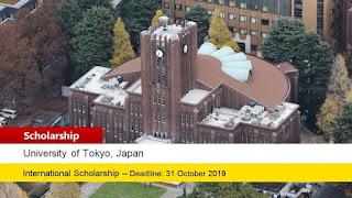 منحة جامعة طوكيو اليابان 2020 - اخر يوم للتقديم يوم 31-10-2019