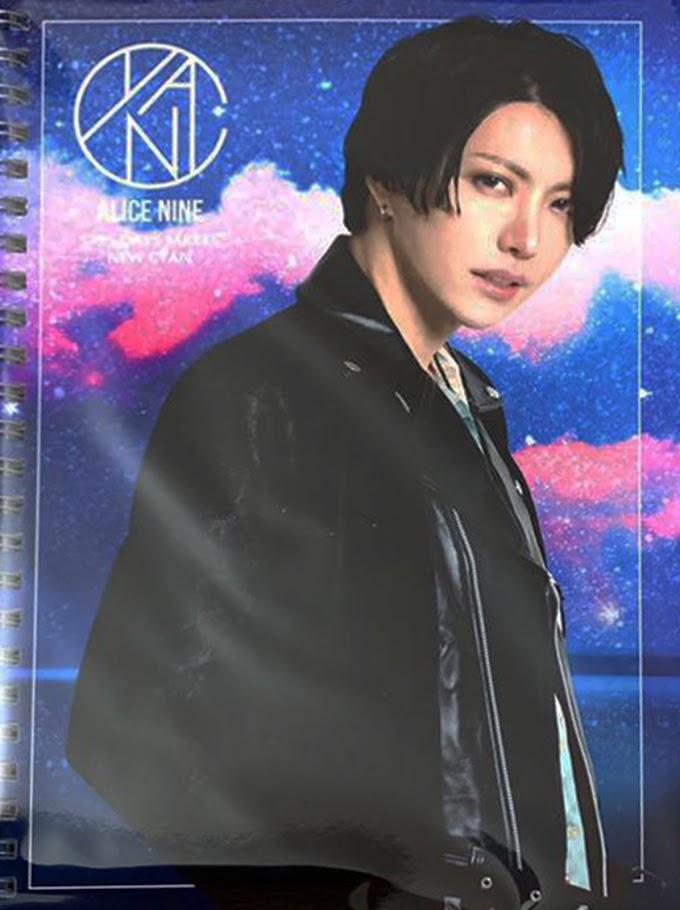[LOCYAN9 Lottery - CYAN Diary 2020-]