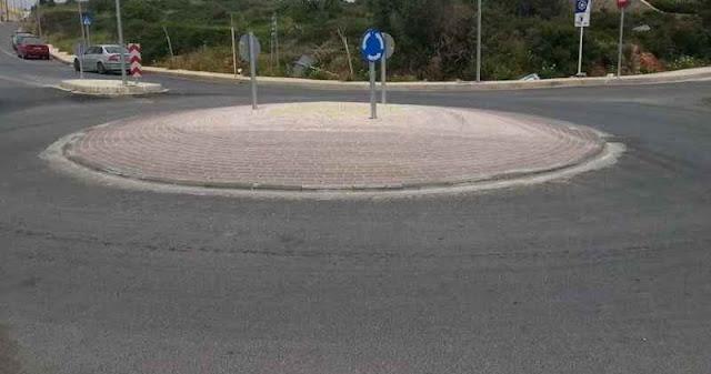 Πρέβεζα: Αναδείχθηκε οριστικός ανάδοχος για την κατασκευή κυκλικού κόμβου στη θέση Ζέφυρος