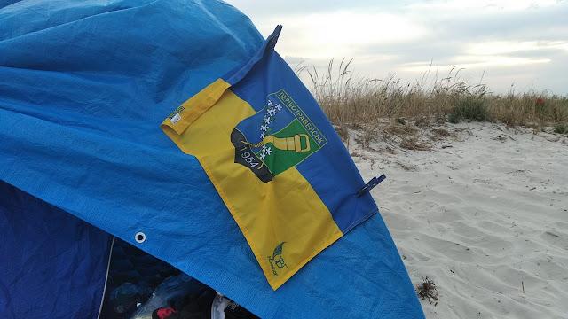 флаг на палатке