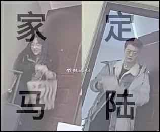 Foto skandal Feng XinDuo SNH48 Kasus Scandal Dating