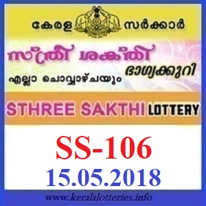STHREE SAKTHI (SS-106) LOTTERY RESULT