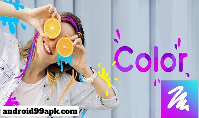 تحميل PicsArt Color Paint v2.7.3 افضل تطبيق للرسم بحجم 13 ميجابايت للأندرويد