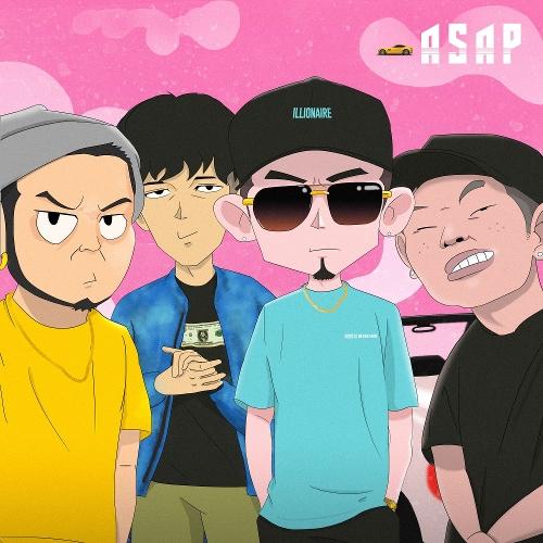 The Quiett – ASAP (Feat. myunDo, Donutman & G2) – Single