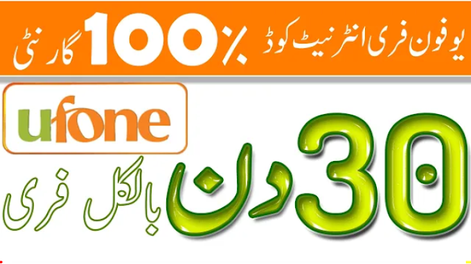 Ufone cfg file download
