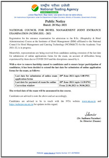 NTA TODAY 2 NEW OFFICIAL NOTICE RELASED