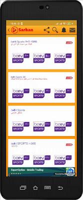 تحميل تطبيق sarhan tv apk الأفضل لمشاهدة القنوات العالمية المشفرة مباشرة على أجهزة الأندرويد