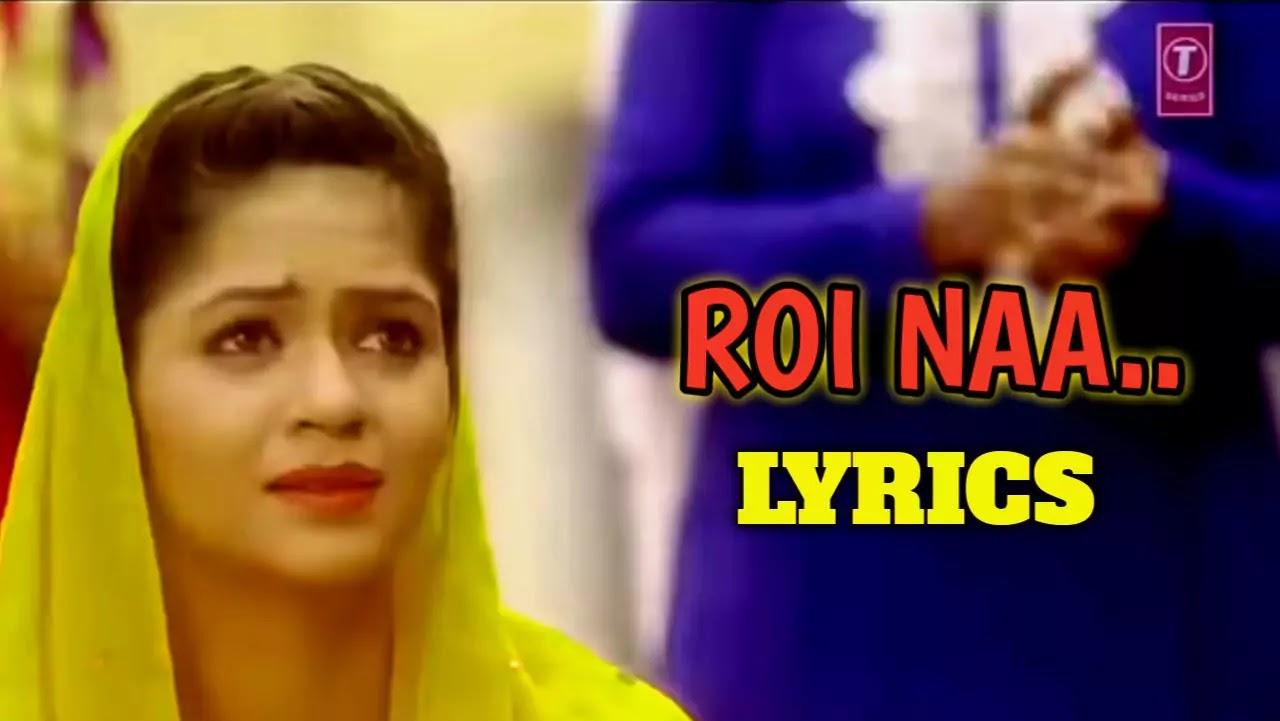oi Naa Lyrics विक्की सिंह द्वारा किया गया जो तू मुजसे डर हो गया लिरिक्स एक टिक टोक वायरल गीत है जो निंजा के रूई ना पंजाबी ट्रैक का हिंदी कवर संस्करण है