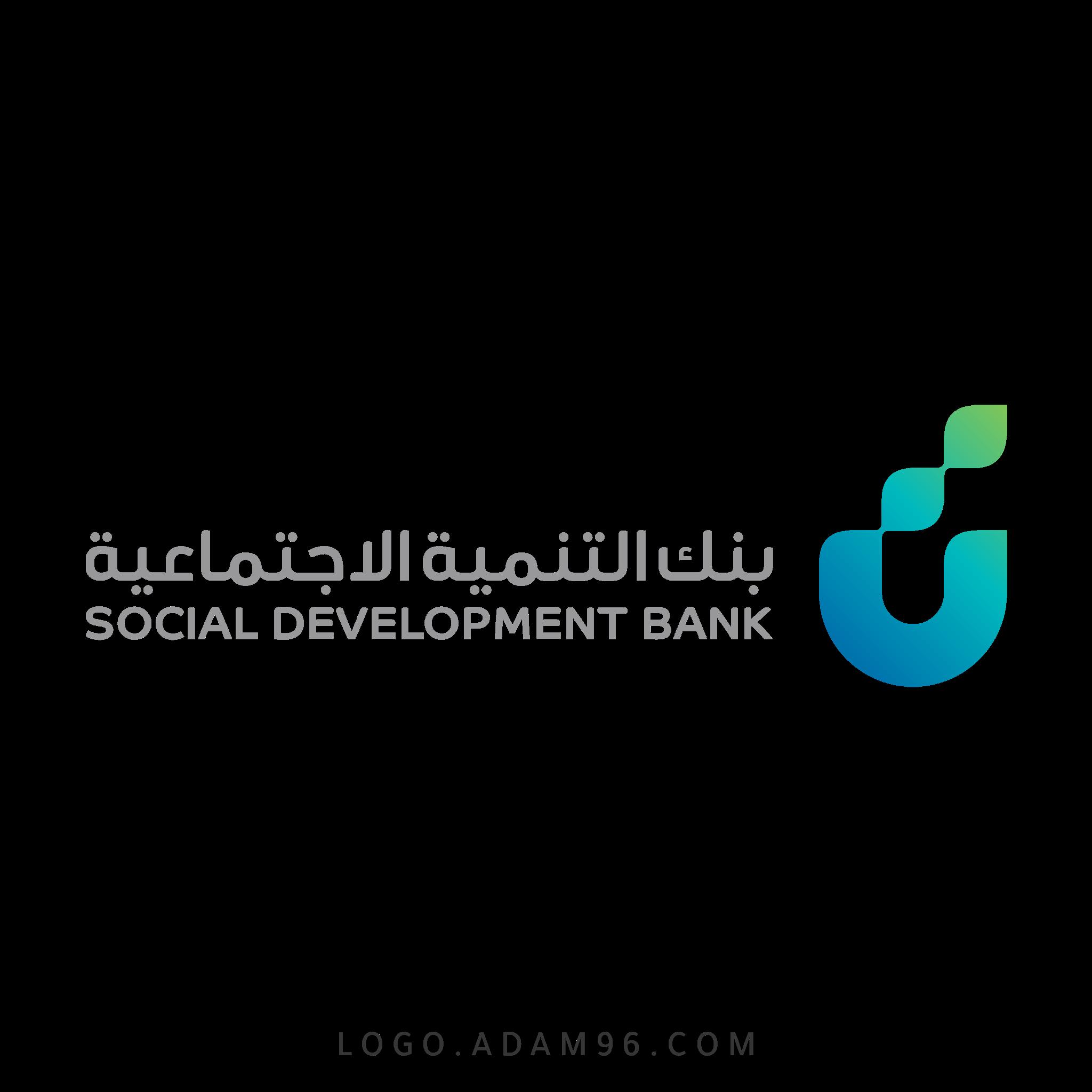 تحميل شعار بنك التنمية الاجتماعية لوجو رسمي عالي الجودة PNG