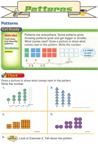 مذكرة رياضيات لغات الصف الثالث الابتدائى الترم الأول المنهج الجديد math