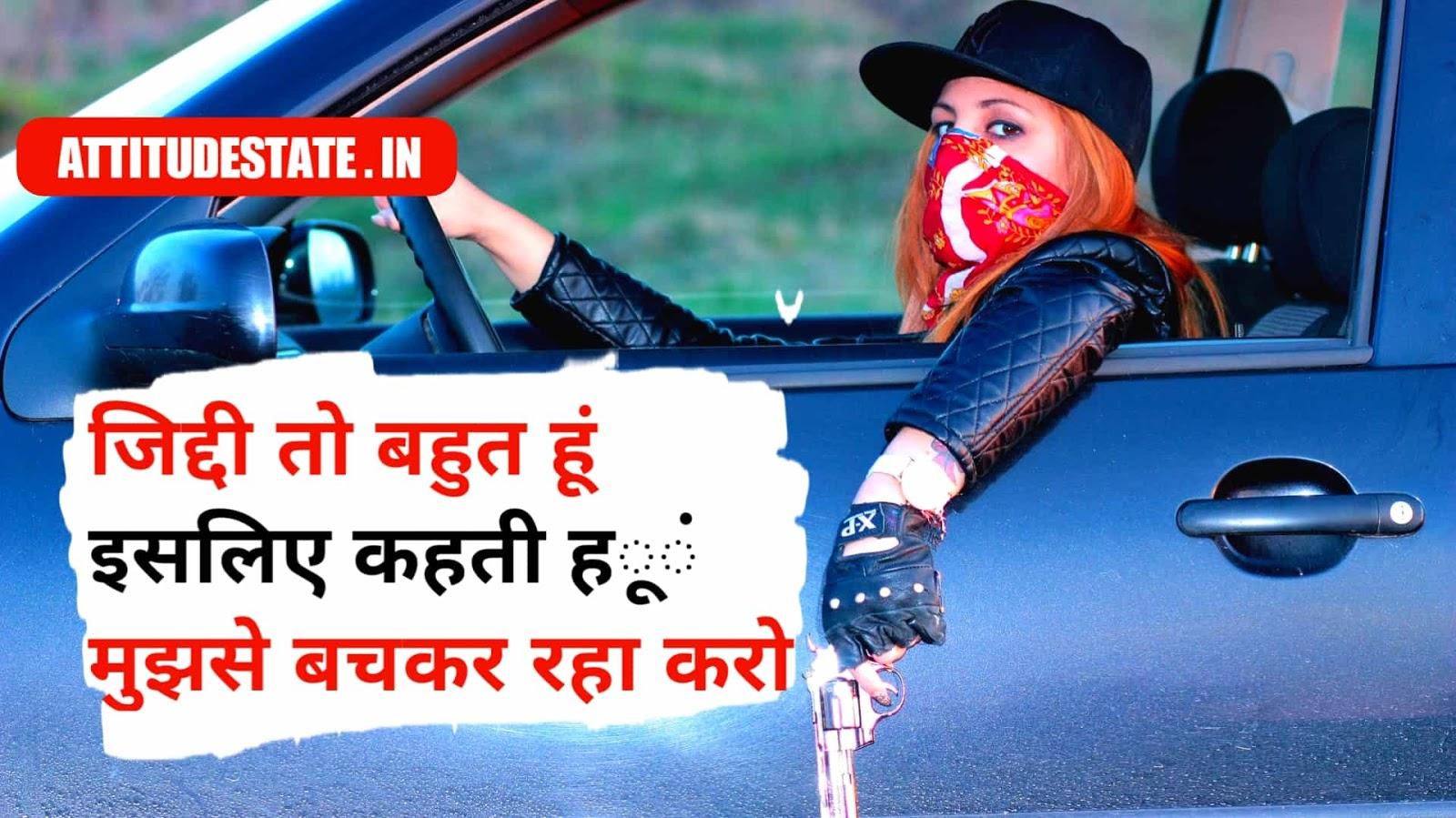 23 Status For Girls In Hindi Quotes Shayari Pics Best Shayari Status Quotes In Hindi 2021