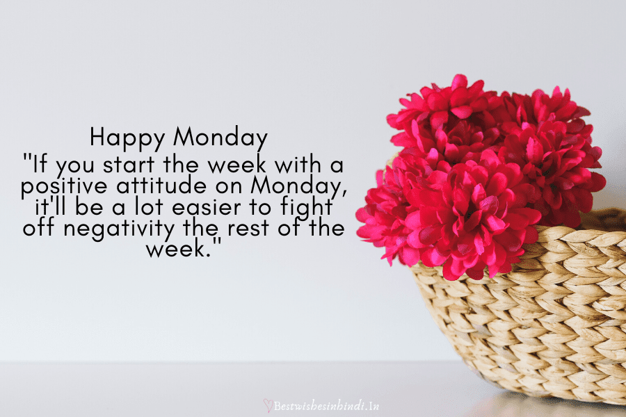 happy monday good morning, good morning monday gif, Good Morning Monday Images with Quotes