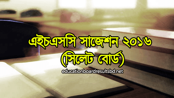 English hsc suggestion for sylhet board