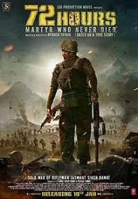 72 Hours Martyr Who Never Died Full Hindi Movie Download 2019