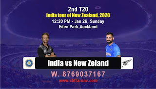 Ind vs Nzl 2nd T20 Prediction
