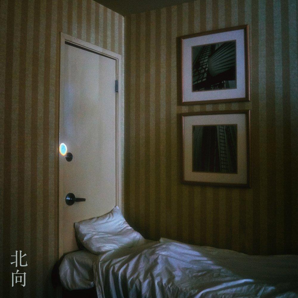 Dynamic Duo – Hemi's room (Feat. OHHYUK) – Single