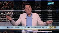 برنامج اخر النهار حلقة 20-3-2017 مع خيرى رمضان