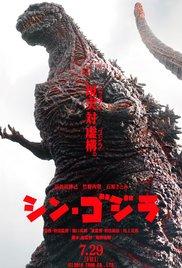 فيلم Shin Godzilla 2016 مترجم