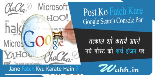 Post-Ko-Search-Engine-par-Fatch-Kare