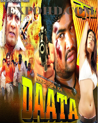 Mazduron Ka Daata IIMDb 480p | BluRAy 720p | Watch & Download Here | G.Drive