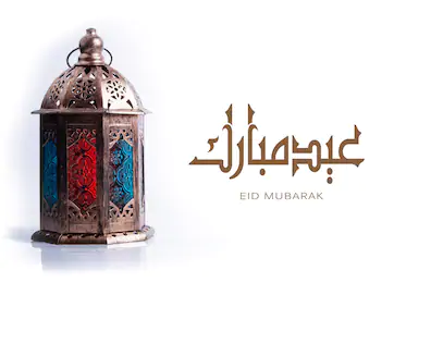 Eid Mubarak Wishes 2020 - Eid ul Adha 2020 Text Messages/Wishes