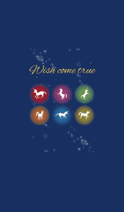 Wish will come true (Unicorn)