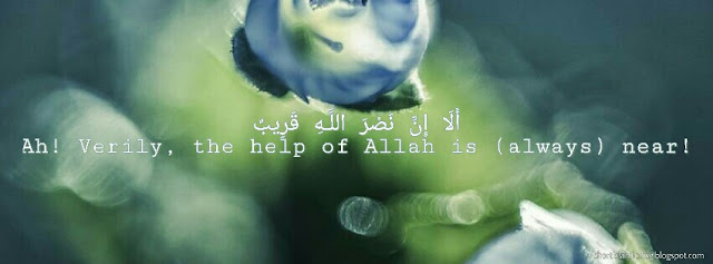 islamic images for facebook profile