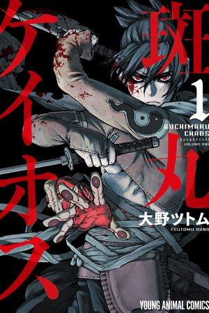 Buchimaru Chaos Manga