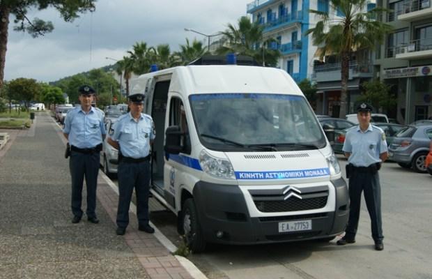 Τα δρομολόγια της Κινητής Αστυνομικής Μονάδας στο Νομό Θεσπρωτίας