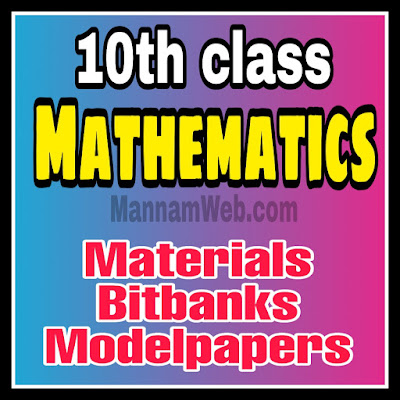 10th class- Mathematics Page- AP SSC/AP 10th class Maths Materials ,Bitbanks ,Slowlerners materials     AP SSC/10th class Mathematics English and Telugu medium materials ,Maths, telugu  medium,English medium  bitbanks, Maths Materials in English,telugu medium , AP Maths materials SSC New syllabus ,we collect English,telugu medium materials like Sadhana study material ,Ananta sankalpam materials ,Maths Materials Alla subbarao ,DCEB Kadapa Materials ,CCE Materials, and some other materials...These are very usefull to AP Students to get good marks and to get 10/10 GPA. These Maths Telugu English  medium materials is also very usefull to Teachers and students in AP schools...    Here we collect ....Mathematics   10th class - Materials,Bit banks prepare by Our Govt Teachers ..Utilize  their services ... Thankyou..