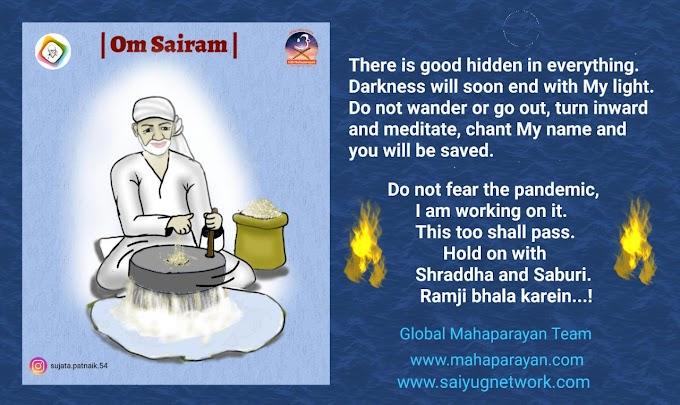 Miracles Of Sai Ram