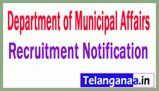 Government of West Bengal Department of Municipal Affairs Recruitment Notification