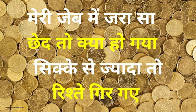 sadness quotes about life in hindi sad hindi quotes about life