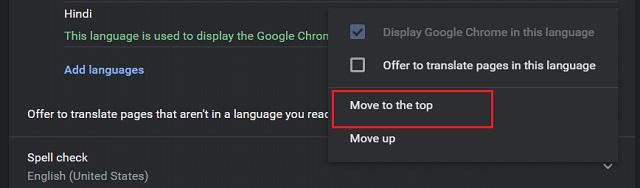 طريقة تغيير لغة متصفح جوجل كروم (Google Chrome) بسهولة وبالصور وعلى جميع أنظمة التشغيل.