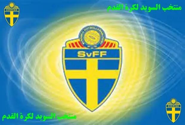 السويد,منتخب السويد,المنتخب السويدي,سجود غريب من منتخب السويد,حارس منتخب السويد ضد الارجنتين,حركة رائعة لحارس منتخب السويد,لاعبين منتخب السويد يسجدون بعد تسجيلهم هدف,تاريخ منتخب السويد في بطولات كأس العالم,اهداف السويد اليوم,كرة القدم,أهداف السلطان زلاتان ابراهيموفيتش مع المنتخب السويدي,نجوم كرة القدم,اساطير كرة القدم,قناة عشق كرة القدم